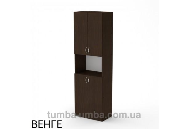 Фото недорогой стандартный мебельный распашной пенал КШ-5 ДСП с полками для дома и офиса в цвете венге дешево от производителя с доставкой по всей Украине
