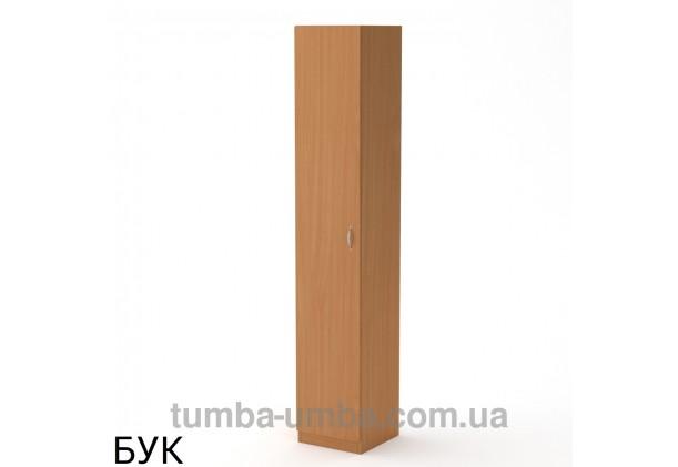 Пенал КШ-8