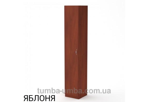 Фото недорогой стандартный мебельный распашной пенал КШ-8 ДСП с полками для дома и офиса в цвете яблоня дешево от производителя с доставкой по всей Украине