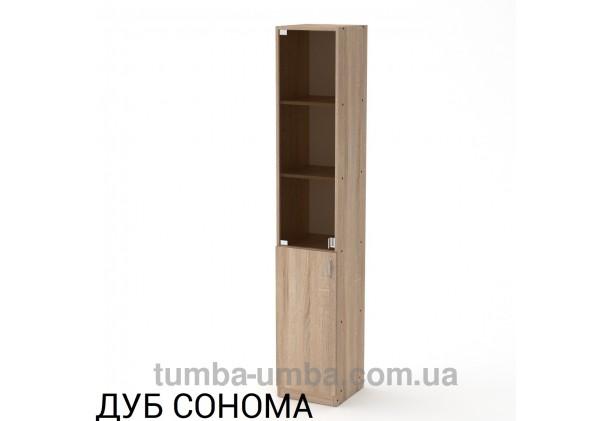 Пенал КШ-9