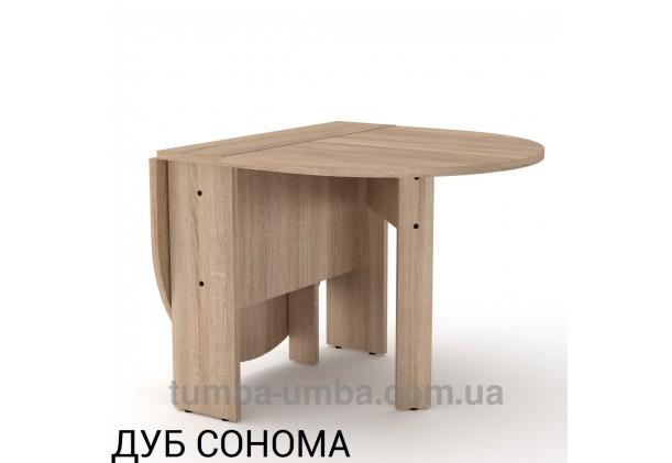 Стол-Книжка-5 журнальный