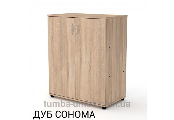 Комод - тумба 2Д, ДСП с дверцами
