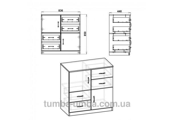 Фото схема-чертёж комода Х Компанит с размерами в интернет-магазине эконом-класса TUMBA-UMBA™ Украина