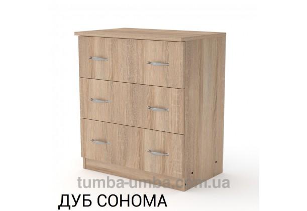 Комод 3А ДСП с тремя ящиками