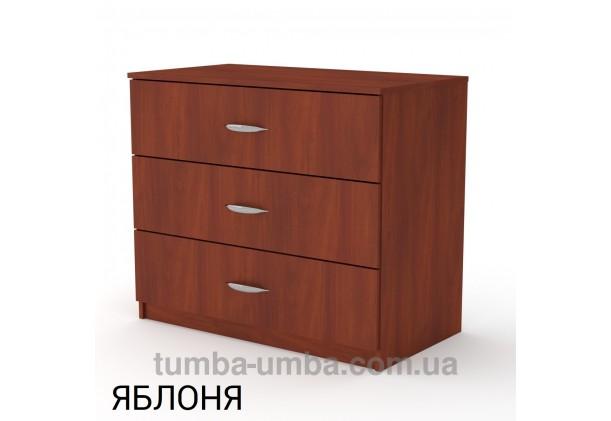 Фото недорогой современный комод 3Б ДСП 90х50 см невысокий Компанит цвет яблоня в интернет-магазине TUMBA-UMBA™ Украина
