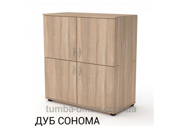 Комод - тумба 4Д ДСП с дверцами