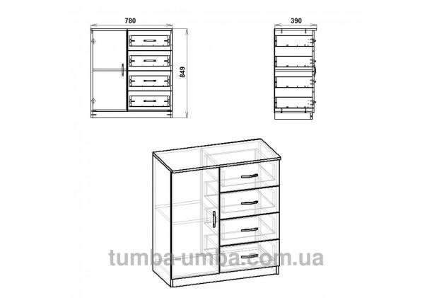 Комод 4+1А с дверцами и ящиками