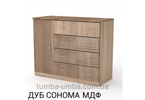 Комод 4+1Б МДФ с дверцами и ящиками