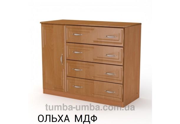 Фото недорогой современный комод 4+1Б МДФ Компанит цвет ольха в интернет-магазине TUMBA-UMBA™ Украина