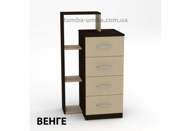 Фото недорогой современный комод 4-1 Компанит цвет венге в интернет-магазине TUMBA-UMBA™ Украина