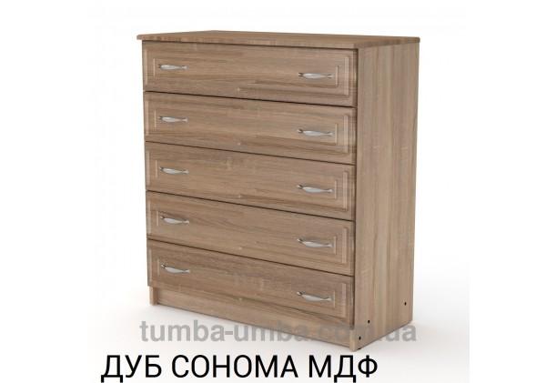 Комод 5 МДФ с пятью ящиками