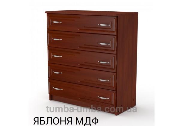 Фото недорогой современный комод 5 МДФ Компанит цвет яблоня в интернет-магазине TUMBA-UMBA™ Украина