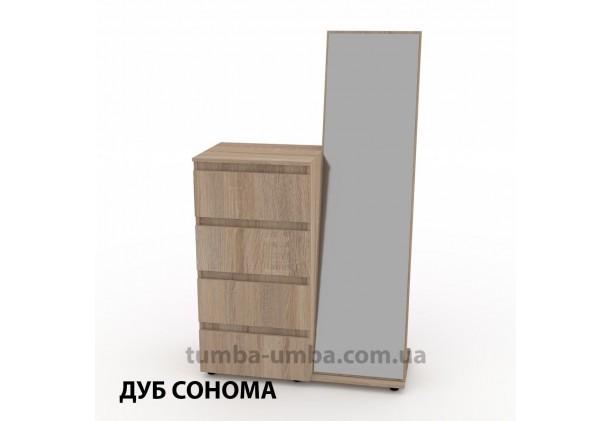 Комод-Зеркало ДСП