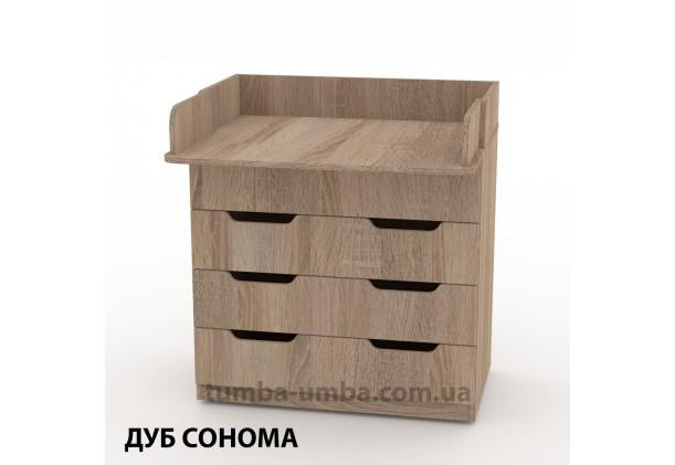 Фото недорогой современный Комод-Пеленатор цвет Дуб Сонома в интернет-магазине TUMBA-UMBA™ Украина
