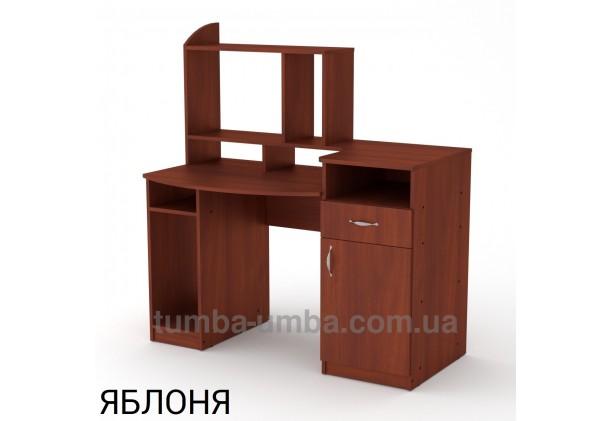 Фото готовый прямой стандартный стол Комфорт-2 в офис или домой для ноутбука или ПК в цвете яблоня дешево от производителя с доставкой по всей Украине