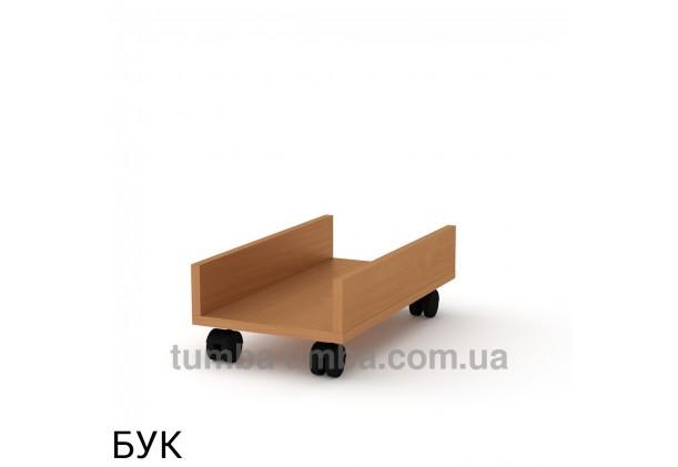 Фото мобильная офисная подставка МП-1 под системный блок на колесиках для ПК в кабинет в цвете бук дешево от производителя с доставкой по всей Украине