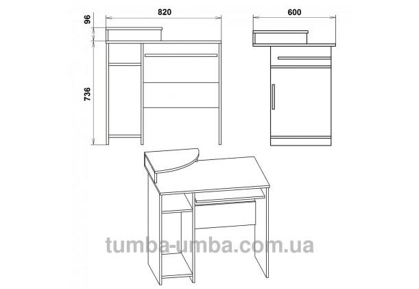 Компьютерный стол СКМ-1