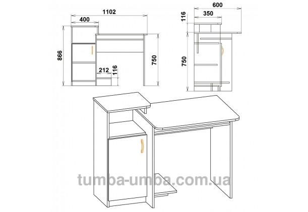 Компьютерный стол СКМ-2