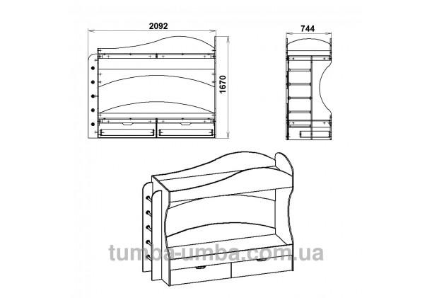 Фото двухместная кровать для детей Бриз Компанит  с бортиками и ящиками размеры дешево от производителя с доставкой по всей Украине