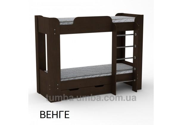 Фото двухместная кровать для детей Твикс-2 Компанит с бортиками и ящиками в цвете венге дешево от производителя с доставкой по всей Украине