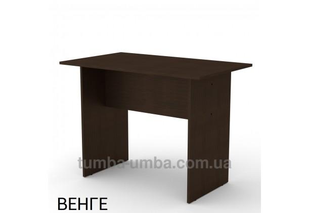 Фото готовый прямой стандартный модульный стол МО-1 в офис, для ребенка или для дома в цвете венге дешево от производителя с доставкой по всей Украине