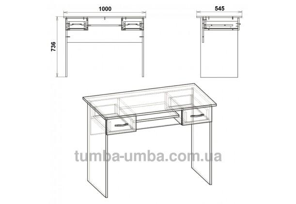 Письменный стол Школьник-2