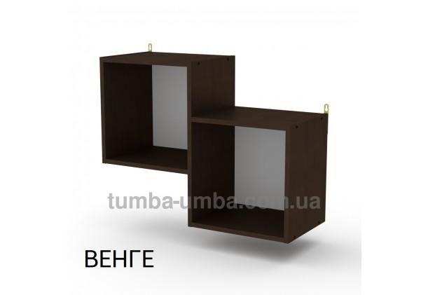 фото недорогая настенная полка-2 ДСП Компанит цвет венге для книг в гостинную, над столом, кухню или прихожую в интернет-магазине мебели эконом-класса TUMBA-UMBA™