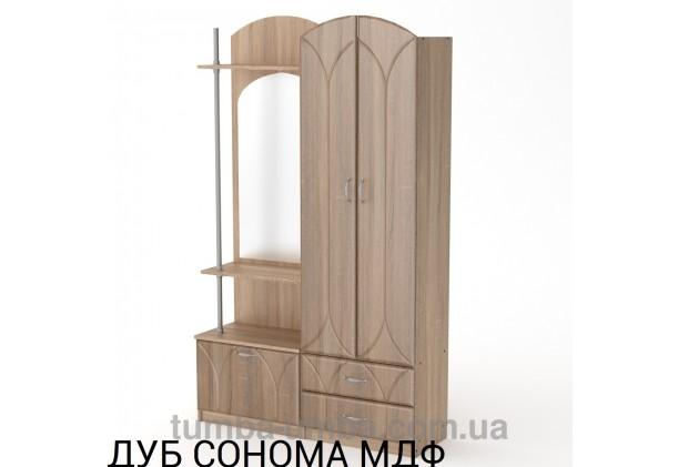 Фото готовая прихожая Валентина МДФ со шкафом и зеркалом в коридор в цвете дуб сонома дешево от производителя с доставкой по всей Украине