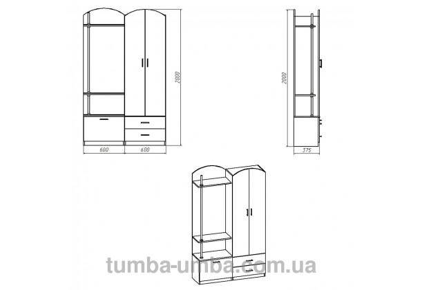 Фото размеры готовой прихожей Валентина МДФ со шкафом и зеркалом в коридор дешево от производителя с доставкой по всей Украине