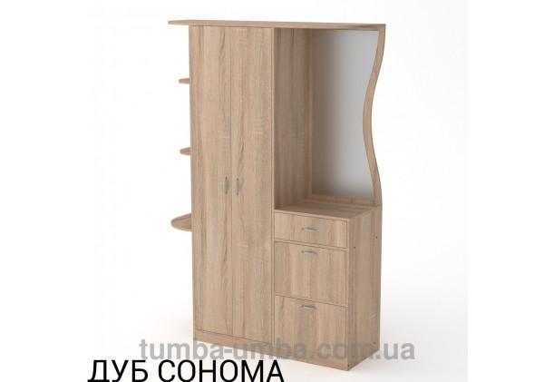 Прихожая Людмила