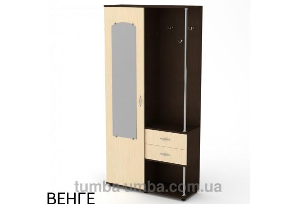Фото готовая прихожая Надежда со шкафом и зеркалом в коридор в цвете венге дешево от производителя с доставкой по всей Украине