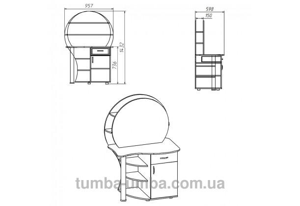 Трюмо-3