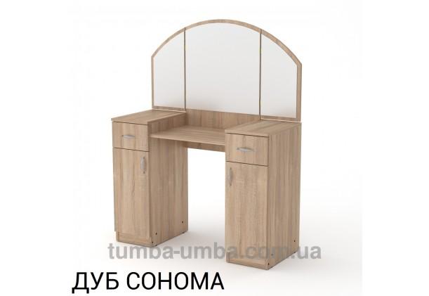 Фото женский туалетный столик-4 трельяж с зеркалами и тумбами для косметики в спальню или прихожую в цвете дуб сонома дешево от производителя с доставкой по всей Украине