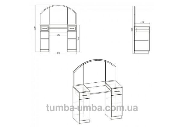 Фото схема с размерами женский туалетный столик-4 трельяж с зеркалами и тумбами для косметики в спальню или прихожую в цвете У дешево от производителя с доставкой по всей Украине