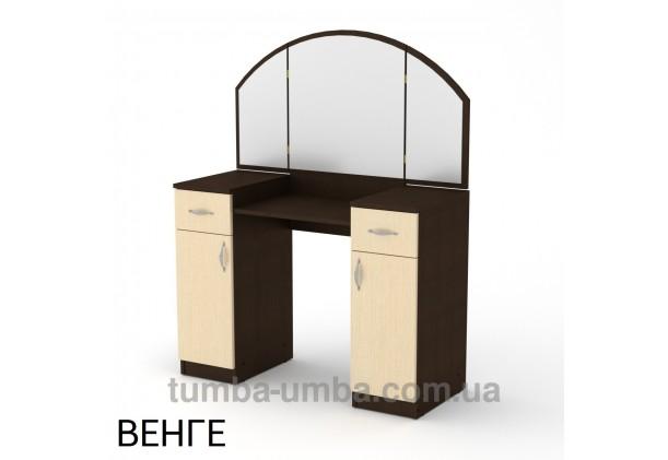 Фото женский туалетный столик-4 трельяж с зеркалами и тумбами для косметики в спальню или прихожую в цвете венге дешево от производителя с доставкой по всей Украине