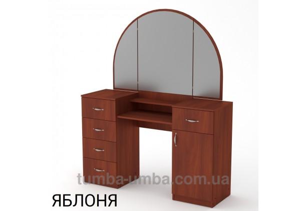 Фото женский туалетный столик-5 трельяж с зеркалами и тумбами для косметики в спальню или прихожую в цвете яблоня дешево от производителя с доставкой по всей Украине