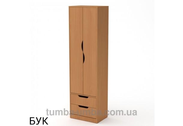 Фото недорогой готовый стандартный платяной Шкаф Фаина ДСП для одежды с выдвижными ящиками в цвете бук дешево от производителя с доставкой по всей Украине