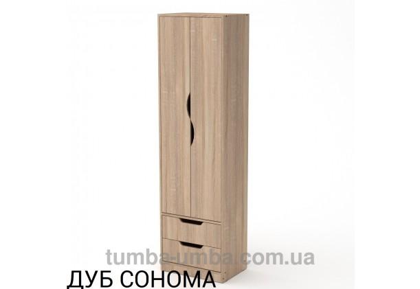 Фото недорогой готовый стандартный платяной Шкаф Фаина ДСП для одежды с выдвижными ящиками в цвете дуб сонома дешево от производителя с доставкой по всей Украине