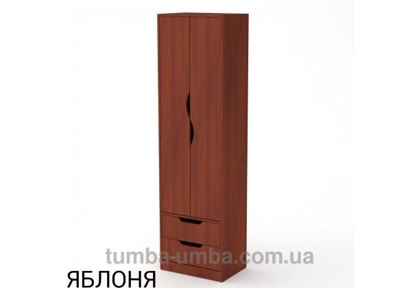 Фото недорогой готовый стандартный платяной Шкаф Фаина ДСП для одежды с выдвижными ящиками в цвете яблоня дешево от производителя с доставкой по всей Украине