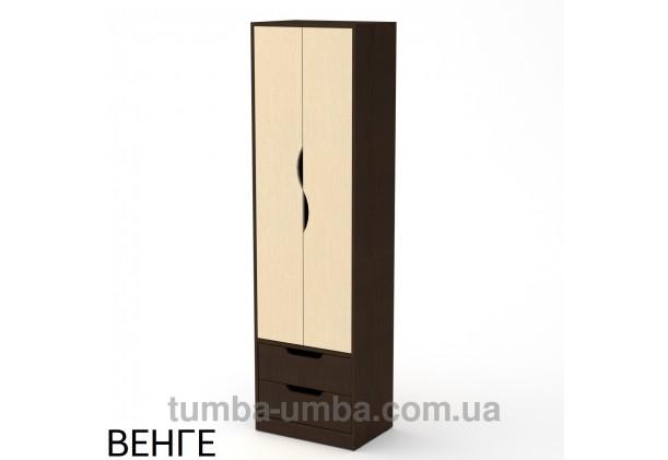 Фото недорогой готовый стандартный платяной Шкаф Фаина ДСП для одежды с выдвижными ящиками в цвете венге дешево от производителя с доставкой по всей Украине