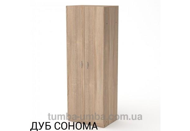Фото недорогой готовый стандартный платяной Шкаф-1 ДСП для одежды в цвете дуб сонома дешево от производителя с доставкой по всей Украине