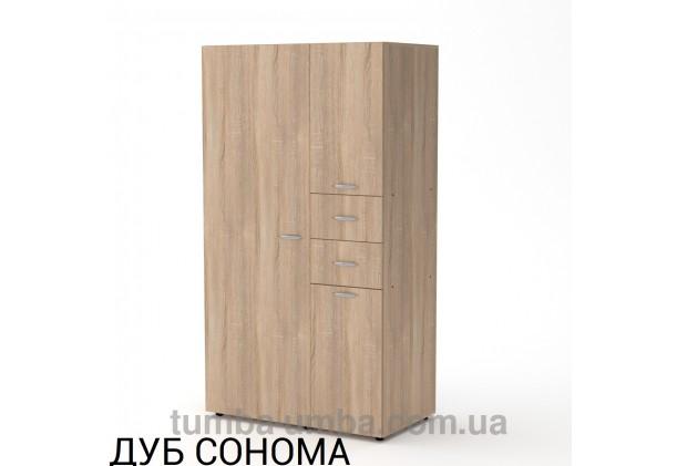 Фото недорогой готовый стандартный платяной Шкаф-19 ДСП для одежды с выдвижными ящиками в цвете дуб сонома дешево от производителя с доставкой по всей Украине