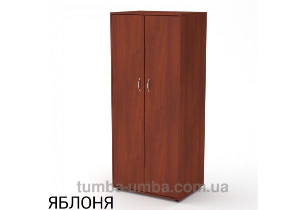 Фото недорогой готовый стандартный платяной Шкаф-2 ДСП для одежды в цвете яблоня дешево от производителя с доставкой по всей Украине