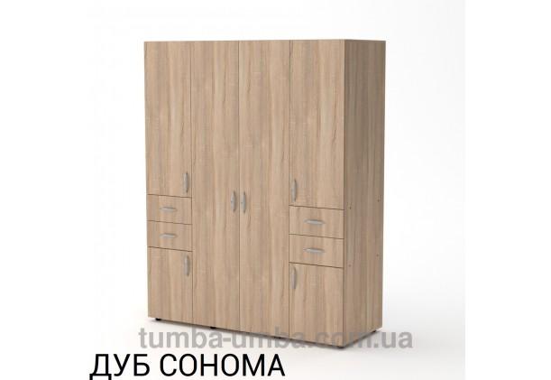 Фото недорогой готовый стандартный платяной Шкаф-20 ДСП для одежды с выдвижными ящиками в цвете дуб сонома дешево от производителя с доставкой по всей Украине