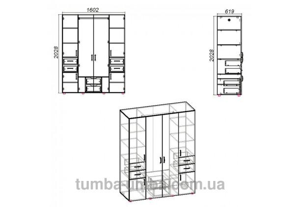 Фото размеры недорогого готовго стандартного платяного Шкафа-20 ДСП для одежды с выдвижными ящиками дешево от производителя с доставкой по всей Украине