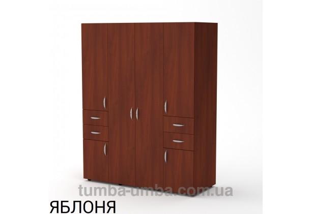 Фото недорогой готовый стандартный платяной Шкаф-20 ДСП для одежды с выдвижными ящиками в цвете яблоня дешево от производителя с доставкой по всей Украине