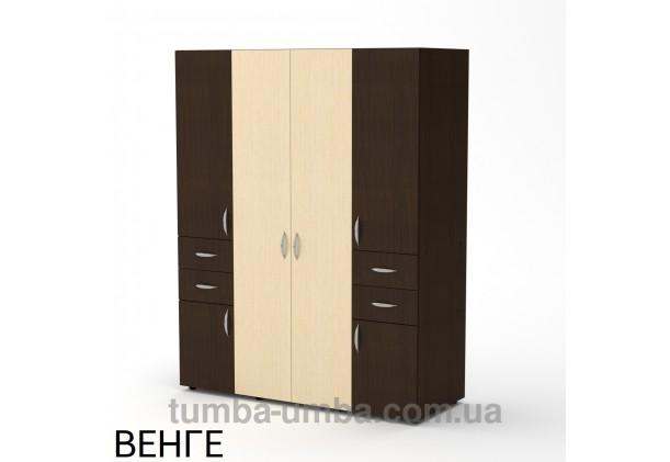 Фото недорогой готовый стандартный платяной Шкаф-20 ДСП для одежды с выдвижными ящиками в цвете венге дешево от производителя с доставкой по всей Украине
