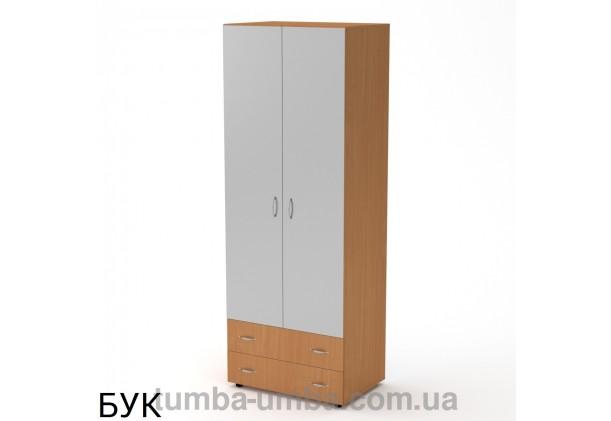 Фото недорогой готовый стандартный платяной Шкаф-5 ДСП для одежды с выдвижными ящиками в цвете бук дешево от производителя с доставкой по всей Украине
