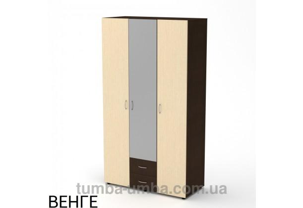 Фото недорогой готовый стандартный платяной Шкаф-6 ДСП для одежды с выдвижными ящиками в цвете венге дешево от производителя с доставкой по всей Украине