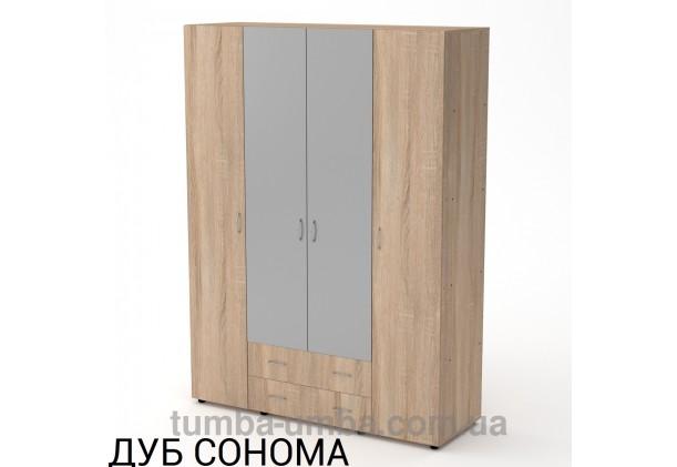 Фото недорогой готовый стандартный платяной Шкаф-7 ДСП для одежды с выдвижными ящиками в цвете дуб сонома дешево от производителя с доставкой по всей Украине